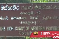 Basil Rajapaksa's case fixed doe 09th August