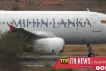 Presidential Commission commences seeking evidence into malpractices in SriLankan Airlines