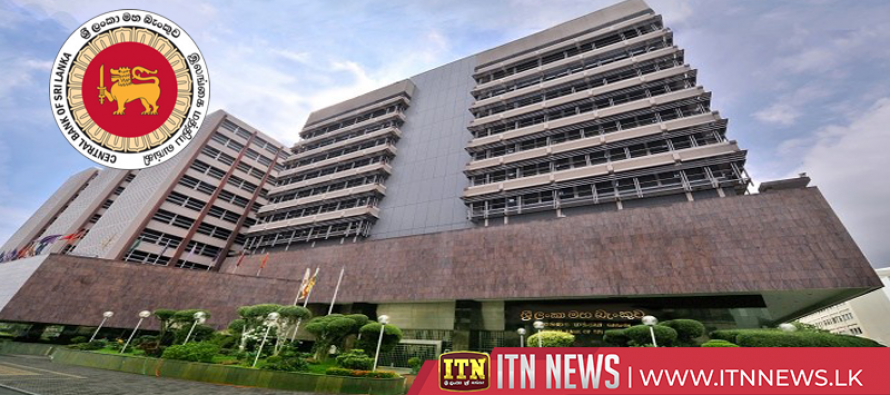 India gives 400 million US Dollars to the Central Bank of Sri Lanka