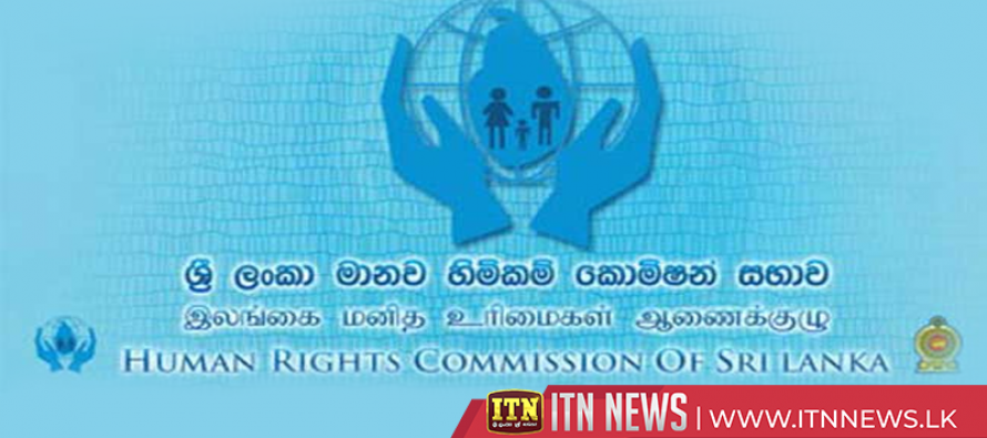 HR Commission organizes film festival to mark Day in Support of Victims of Torture