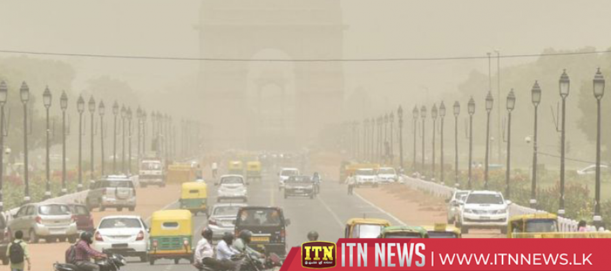 Smog covers north Indian hill town due to western dust storm