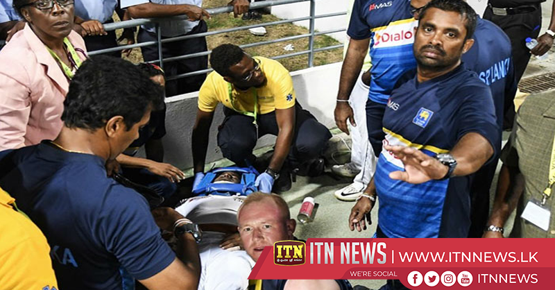Kusal Janith taken to hospital after nasty fall