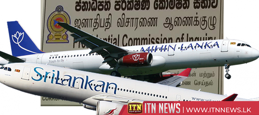 Tenure of the Presidential Commission on Sri Lankan Air lines and Mihin Lanka extended