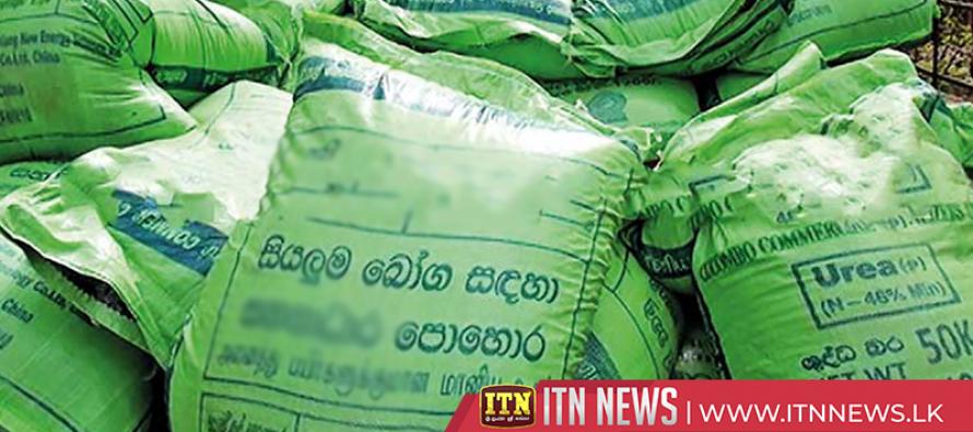 Farmer community will receive fertilizer for Yala sans a shortage