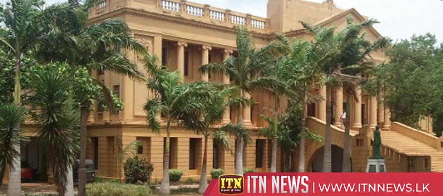 Rajarata University is closed indefinitely