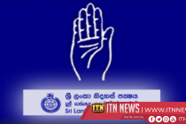 No SLFP Co-Chairmen