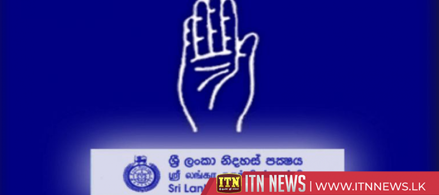 Special meeting of SLFP Central Committee tonight