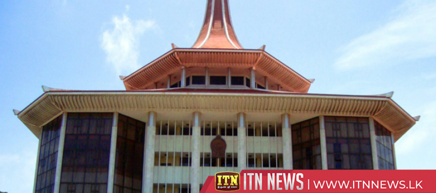 Three judges appointed to the first Special Court