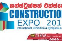 Construction Expo கண்காட்சி