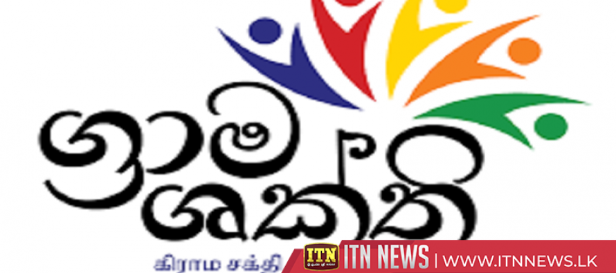 Development of Asirigama Village in Anuradhapura under Shakthi begins