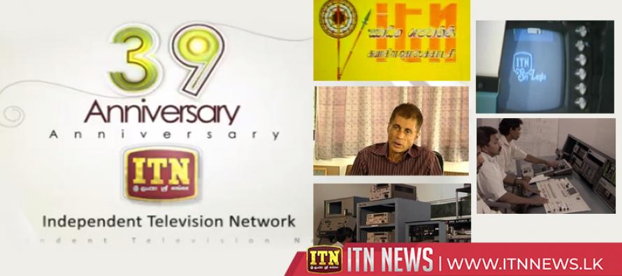 ITN celebrates the 39th Anniversary