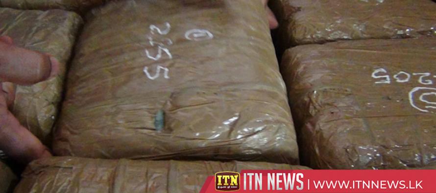 Police seized 200 kilograms of kerala cannabis