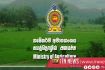Compensation for paddy lands destroyed by floods in the North