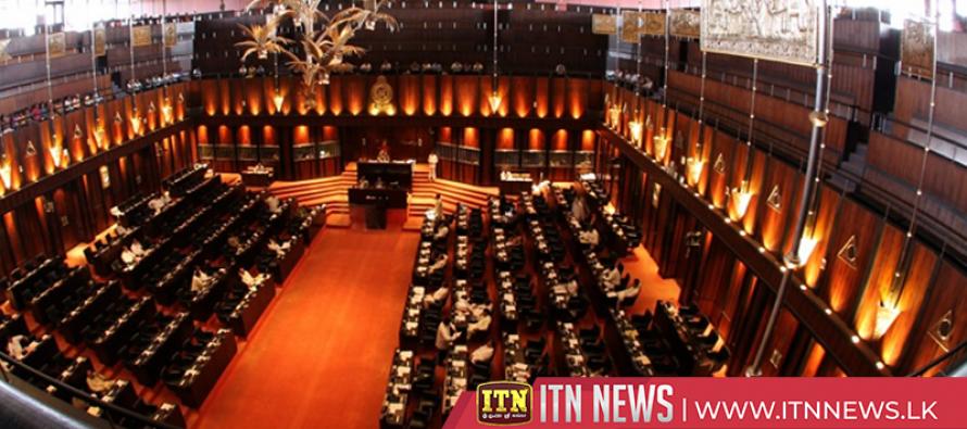 பாராளுமன்றம் இன்று மீண்டும் கூடவுள்ளது