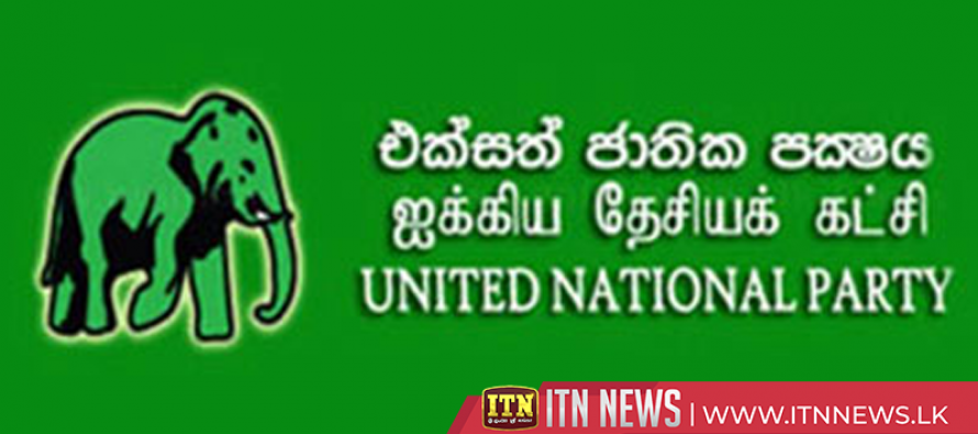 UNP says MOU for Alliance will not be signed tomorrow