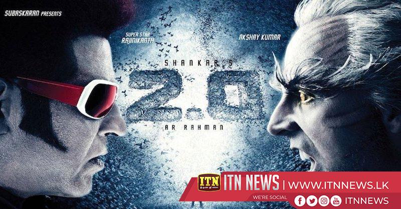 '2.0' திரைப்படம் நவம்பர் வெளியாகும்..