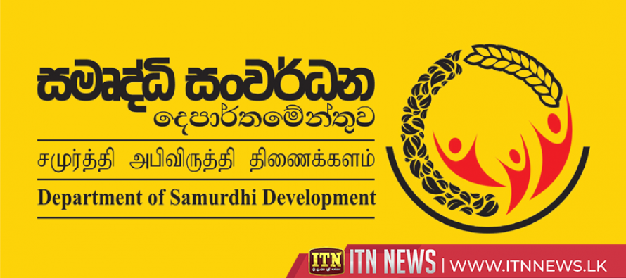 The number of Samurdhi beneficiaries will be increased