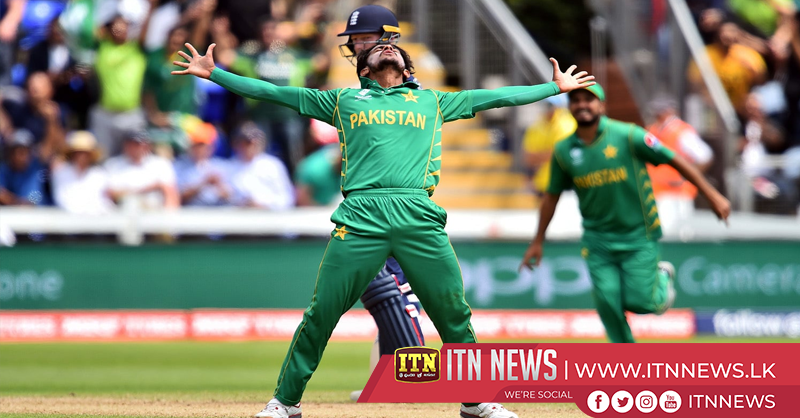 Celebration becomes a nightmare for Hasan Ali