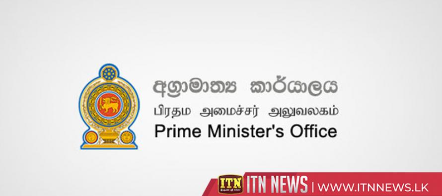300 million rupees released as loans under Thurunu Diriya