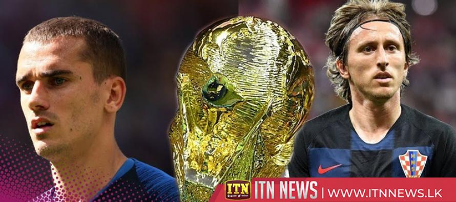 2018 FIFA : කිරුළ කාටද තීරණය අද