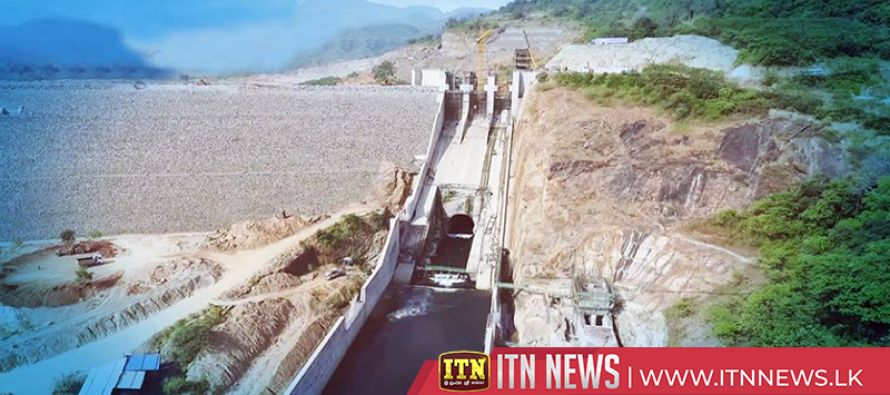 Festival to fill Kalu Ganga Reservoir with water scheduled for 23rd