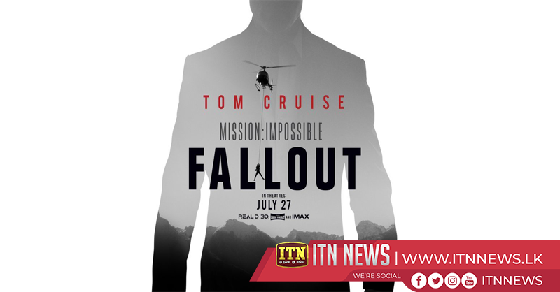 Mission: Impossible – Fallout ජූලි 27වනදා