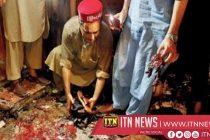 பாகிஸ்தான் தேர்தல் பேரணி தற்கொலைகுண்டுத்தாக்குதல் : 20 பேர் பலி