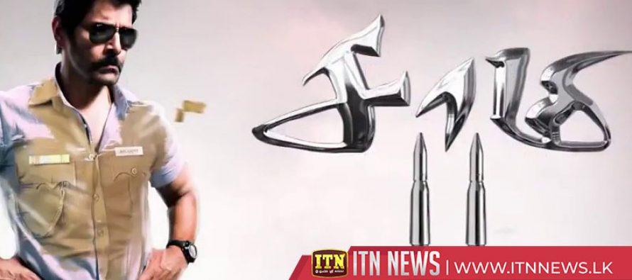 `சாமி 2′ திடீர் திருப்பம் : த்ரிஷாவுக்கு பதில் பிரபல நடிகை