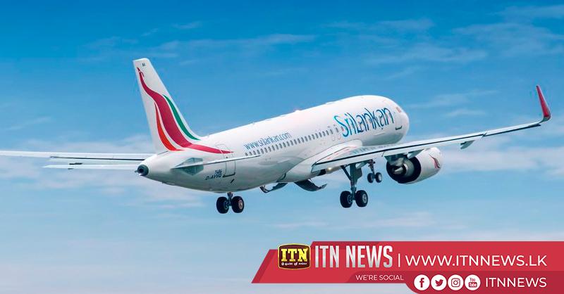 Sri Lankan Airlines improves performance