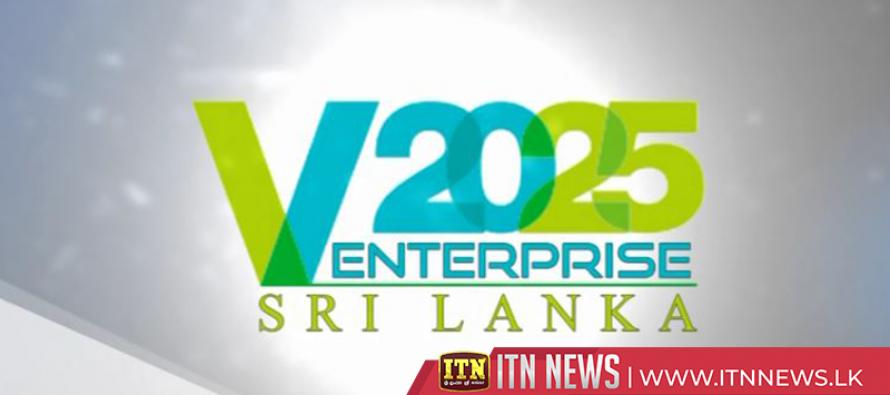 Gamperaliya and Enterprise Sri Lanka programs launched