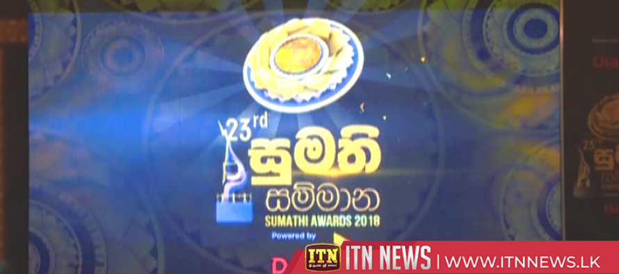 ITN in the forefront among nominations of Sumathi Awards Festival