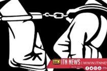 சட்டவிரோத மீன்பிடி நடவடிக்கையில் ஈடுபட்ட 8 பேர் கைது