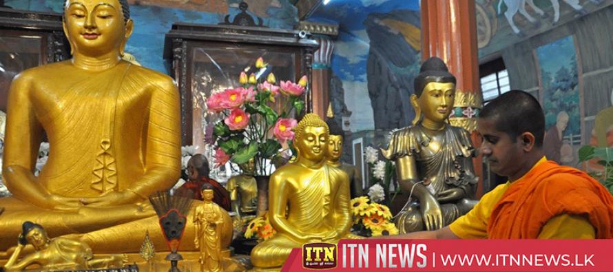 சர்வதேச பௌத்த சுற்றுலா மாநாடு