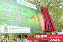 Prime Minister opens the first Dhana Abhimani Export village