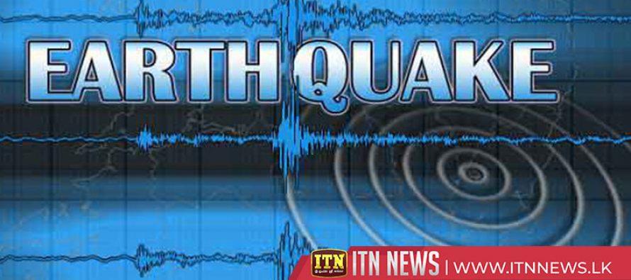 Quake of 5.7 magnitude shakes buildings in El Salvador and Nicaragua
