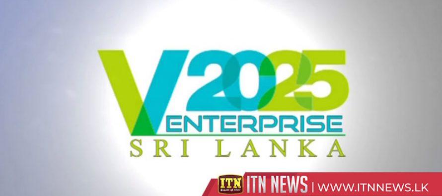 Awareness programme on Enterprise Sri Lanka in Polonnaruwa