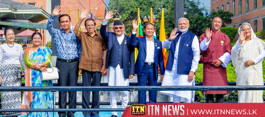 பிம்ஸ்டெக் – அரச தலைவர்கள் கலந்துகொண்ட சிநேகபூர்வ சந்திப்பு