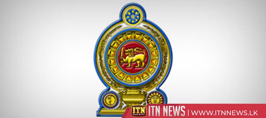 10 இலட்சம் காணி உறுதிகளை வழங்கும் வேலைத்திட்டத்தின் மற்றுமொரு கட்டம் இன்று