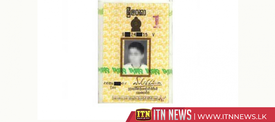 Issue of temporary identity cards for elections begins