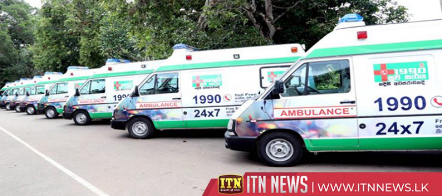 Suwa Sariya ambulance service introduced to NCP