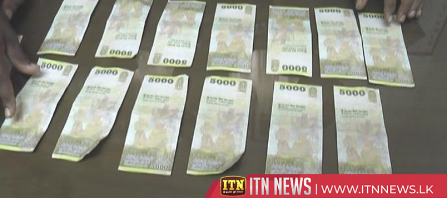 Suspect arrested with 5,000 rupee counterfeit notes