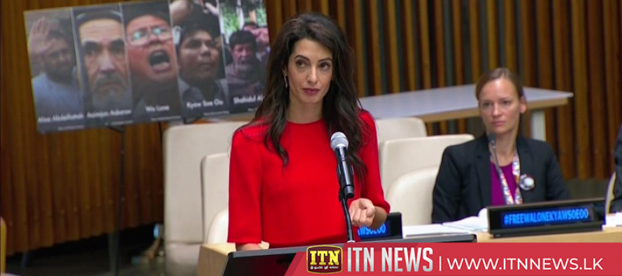 Amal Clooney calls on Myanmar's Suu Kyi to pardon Reuters reporters
