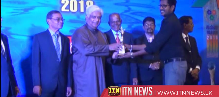 2018 Masco Awards presented