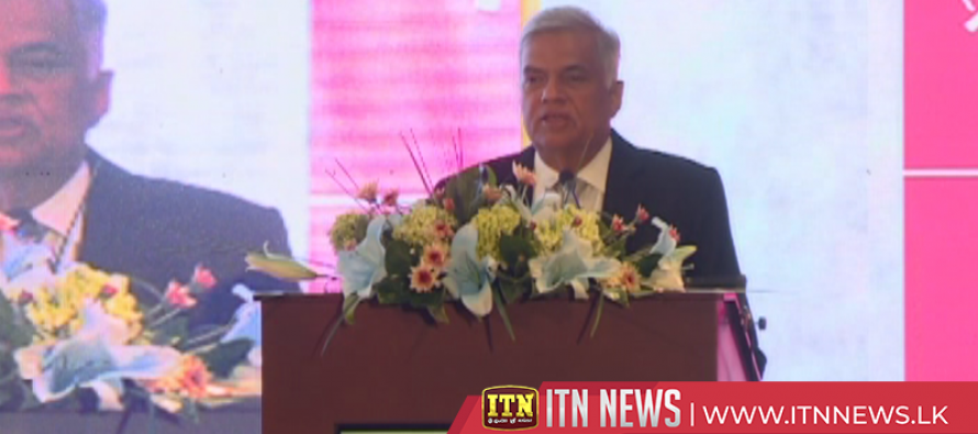 Prime Minister says Sri Lanka must face the world in a competitive manner