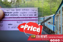 Train Fare amended from tomorrow