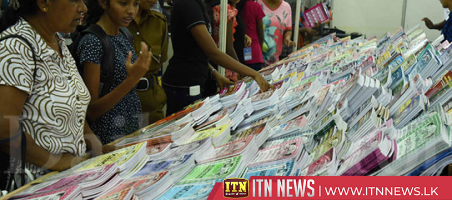 Colombo International Book Fair 2018 begins