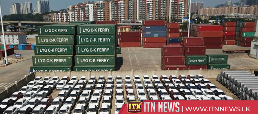 US imposes new tariffs on $200bn of Chinese goods