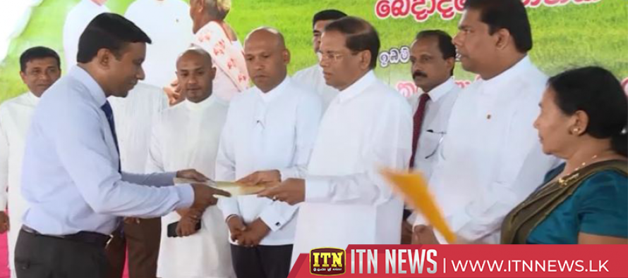 2000 get land permits and related documents