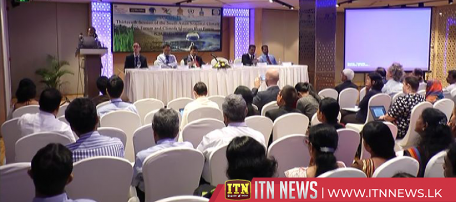 South Asian Meteorological Conference begins