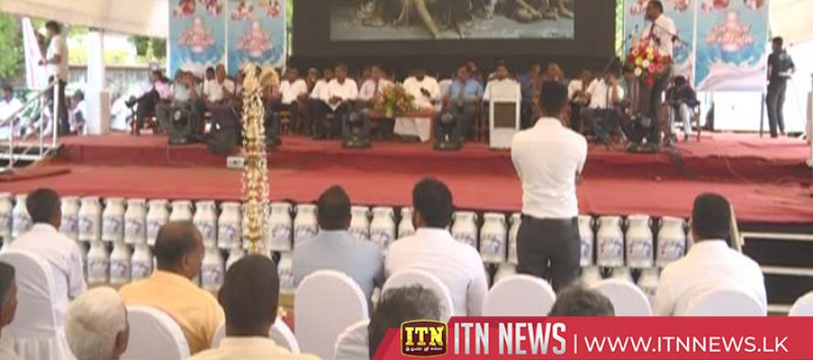 Sri Lanka's first Dairy Farmers Summit held